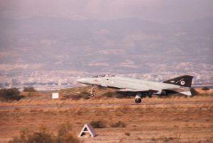 E landing APC 85_renamed_8300