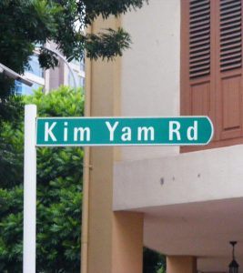 Kim Yam Road